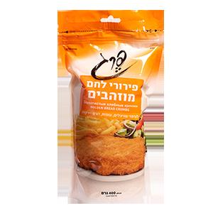 פירורי לחם מוזהבים (1)